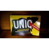 UNIQ высокоэффективная система средств от грызунов. РАСПРОДАЖА!