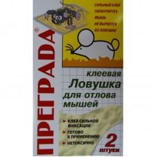 Преграда клеевая ловушка -домик от мышей 2 пластины