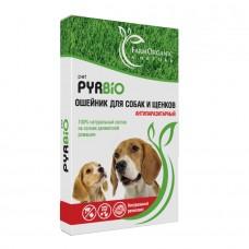 Антипаразитарный ошейник PIRBIO для собак и щенков
