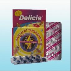 Delicia Schaben-Linsen линзы (таблетки) от тараканов