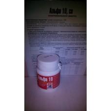 АЛЬФА 10 СП (альфа циперметрин 10%) 5 гр.